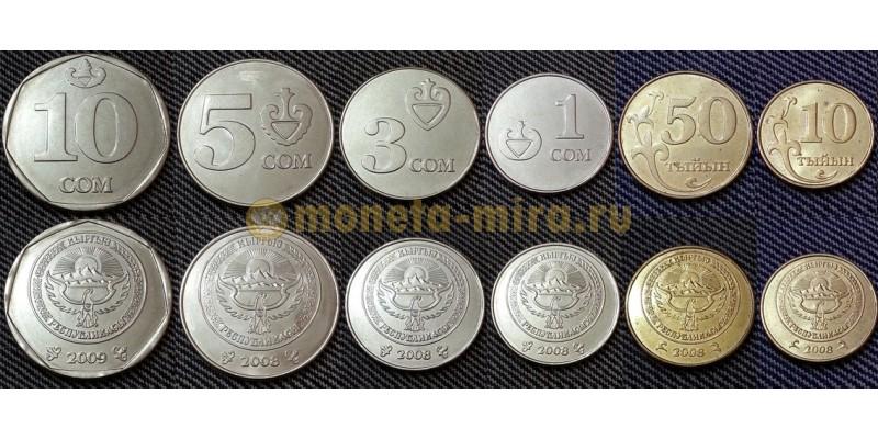 Набор из 6 монет Киргизии 2008-2009 гг.. 1,3,5,10 сом и 10,50 тыйын