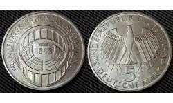 5 марок ФРГ 1973 г. Парламент во Франкфурте - серебро 625 пр.