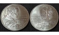 5 марок ФРГ 1974 г. Иммануил Кант - серебро 625 пр.