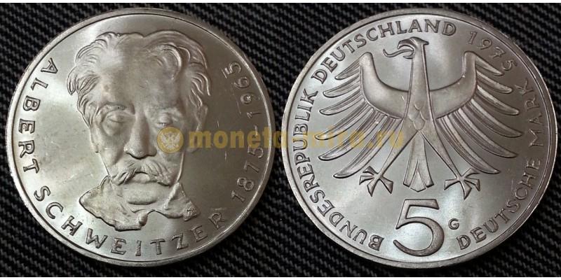 5 марок ФРГ 1975 г.  Альберт Швейцер - серебро 625 пр.
