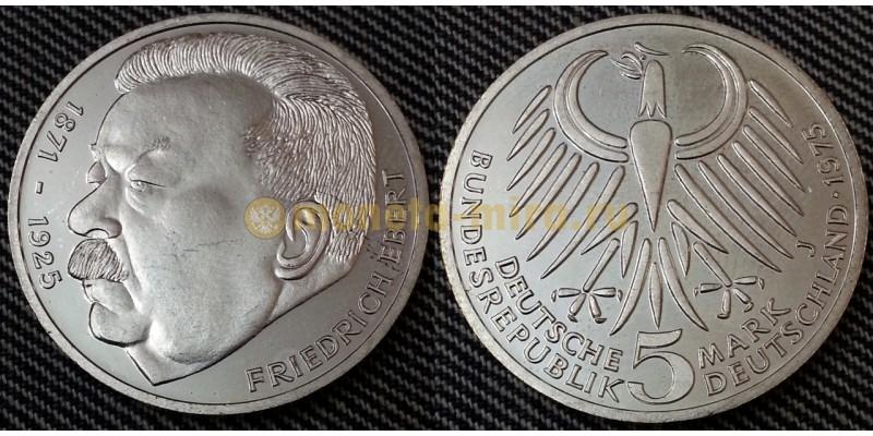 5 марок ФРГ 1975 г. Фридрих Эберт - серебро 625 пр.
