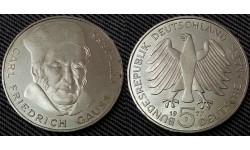 5 марок ФРГ 1977 г. Карл Фридрих Гаусс - серебро 625 пр.