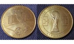 Жетон Чемпионат Мира по футболу 2006 г. в Германии - сборная Италии