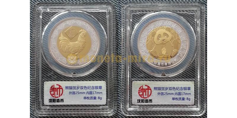 Серебряный жетон Китая 2017 г. год петуха, в слабе