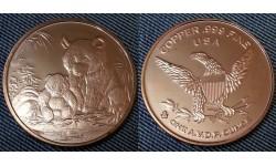 Монетовидный жетон США серия Африканская фауна, коала