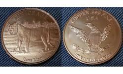 Монетовидный жетон США серия Ледниковый период, пещерный лев