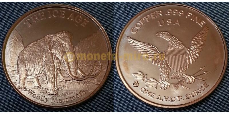Монетовидный жетон США серия Ледниковый период, шерстистый мамонт