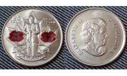 25 центов Канады 2010 г. 65 лет окончания второй мировой войны, цветная