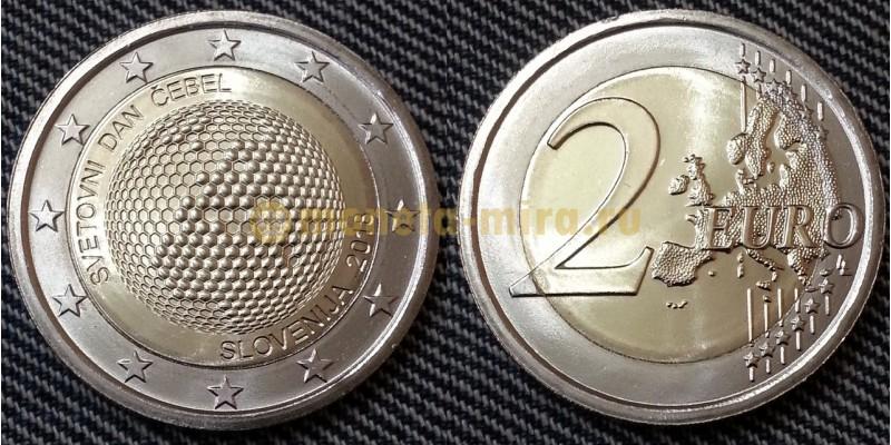 2 евро Словения 2018 год биметалл - Мировой день пчел