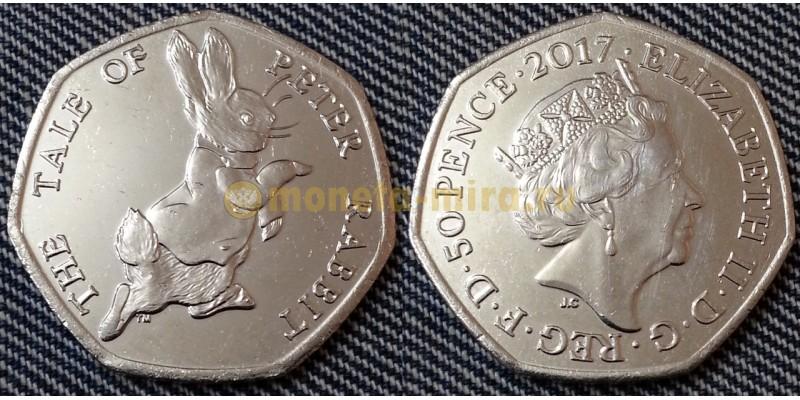 50 пенсов Великобритании 2017 г. серия: 150 летие Беатрис Поттер - кролик Питер
