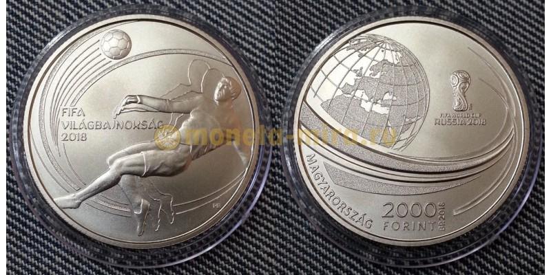 2000 форинтов Венгрии 2018 г. Чемпионат Мира по футболу в России
