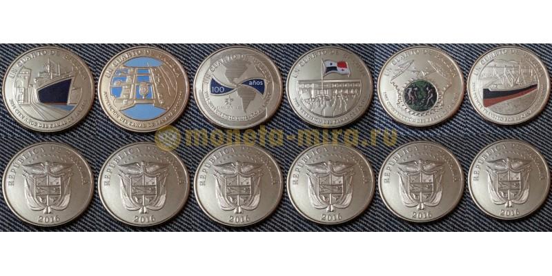 Набор из 6 монет Панамы 1/4 бальбоа 2016 г. - 100 лет строительству Панамского канала