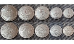 Набор из 5 монет Грузии 1993 г. 1,2,5,10 и 20 тетри