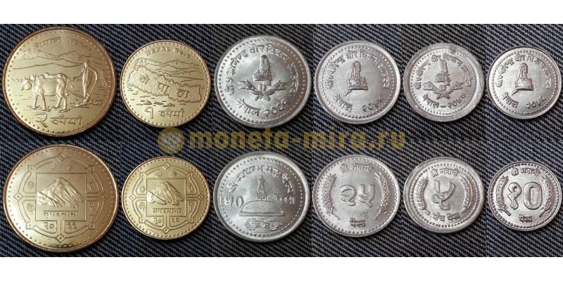 Набор из 6 монет Непала 1990-2016 гг. 5,10,25,50 пайсов и 1,2 рупий