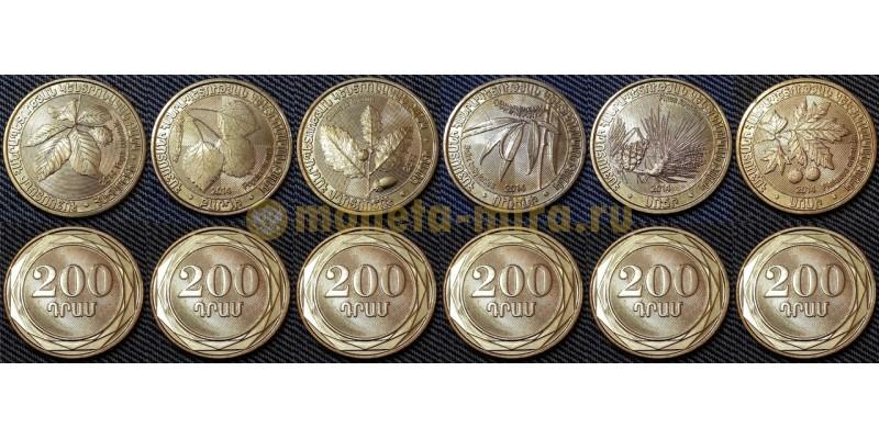 Набор из 6 монет Армении 200 драм 2014 г. Листья деревьев