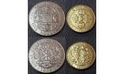 Набор из 2 монет Бутана 1979 г. 1 нгултрум и 5 чхертумов