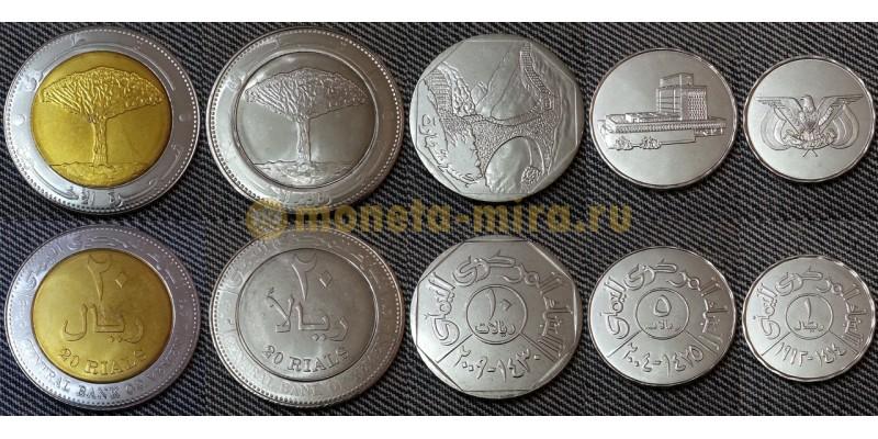 Набор из 5 монет Йемена 1993-2006 гг. 1,5,10,20 и 20 риалов