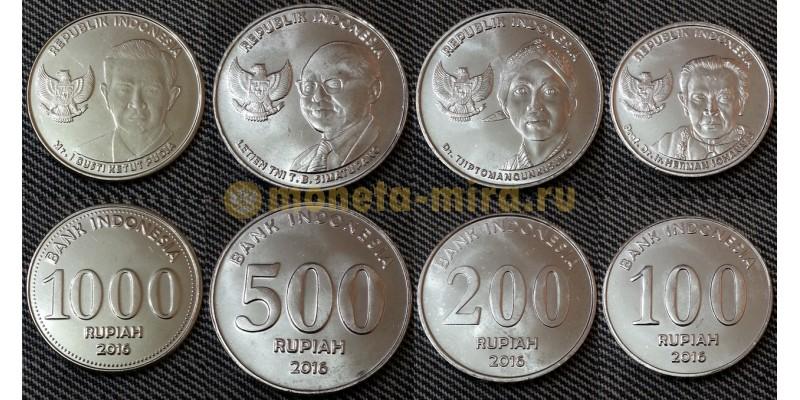 Набор из 4 монет Индонезии 2016 г. 100,200,500,1000 рупий