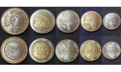 Набор из 5 монет Колумбии 2012-2015 гг. 50,100,200,500,1000 песо