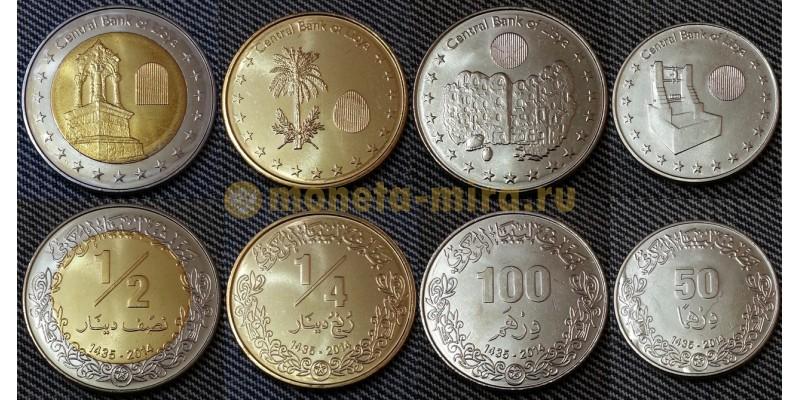 Набор из 4 монет Ливии 2014 г. 50,100 дирхамов и 1/2,1/4 динара