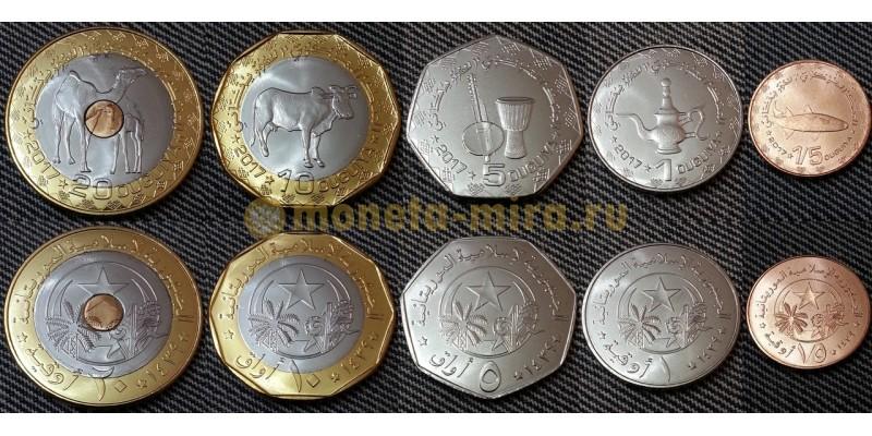 Набор из 5 монет Мавритании 2017 г. 1/5,1,5,10 и 20 угий