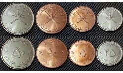 Набор из 4 монет Омана 2011-2013 гг. 5,10,25 и 50 байз