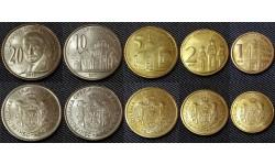 Набор из 5 монет Сербии 2012-2013 гг. 1,2,5,10 и 20 динар