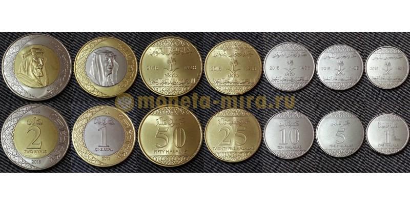 Набор из 7 монет Саудовской Аравии 2016 г. 1,5,10,25,50, халалов и 1,2 рияла