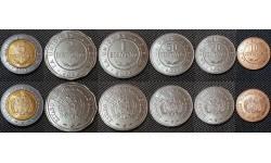 Набор из 6 монет Боливии 2012 г. 10,20,50 сентаво и 1,2,5 боливианов