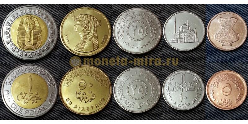 Набор из 5 монет Египта 2007-2012 гг.. 5,10,25,50 пиастров и 1 фунт