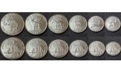 Набор из 6 монет Эритреи 1991 г. 1,5,10,25,50,100 центов