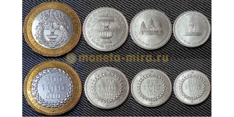 Набор из 4 монет Камбоджи 1994 г. 50,100,200,500 риэль