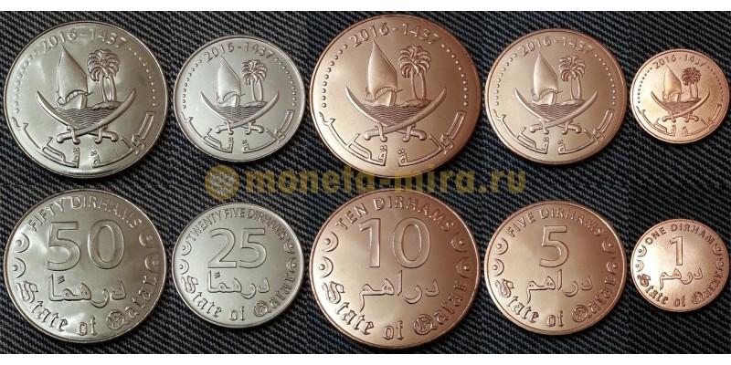 Набор из 5 монет Катара 2016 г. 1,5,10,25,50 дирхамов