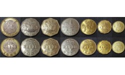 Набор из 7 монет Макао 1993-2007 гг.. 10,20,50 аво и 1,2,5,10 патак