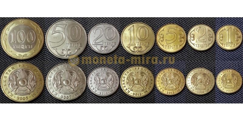 Набор из 7 монет Казахстана 2005-2014 гг.. 1,2,5,10,20,50 и 100 тенге