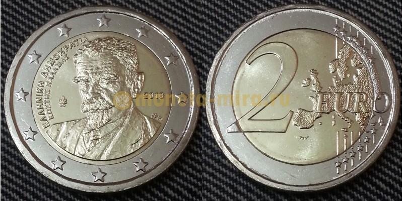 2 евро Греции 2018 г. 75 лет смерти Костиса Паламы