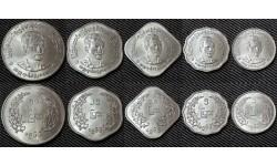 Набор из 5 монет Бирмы 1966 г. 1,5,10,25,50 пья