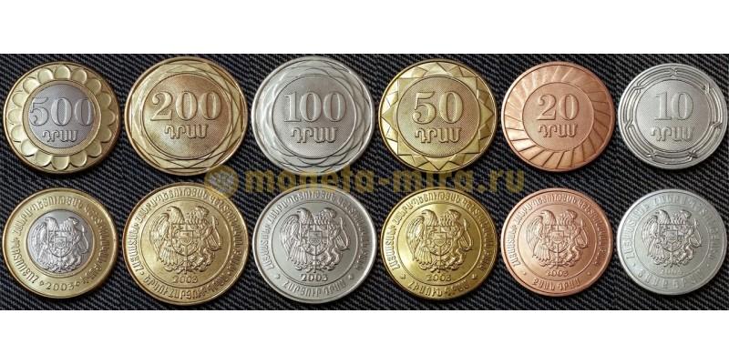 Набор из 6 монет Армении 2003-2004 гг.. 10,20,50,100,200,500 драм