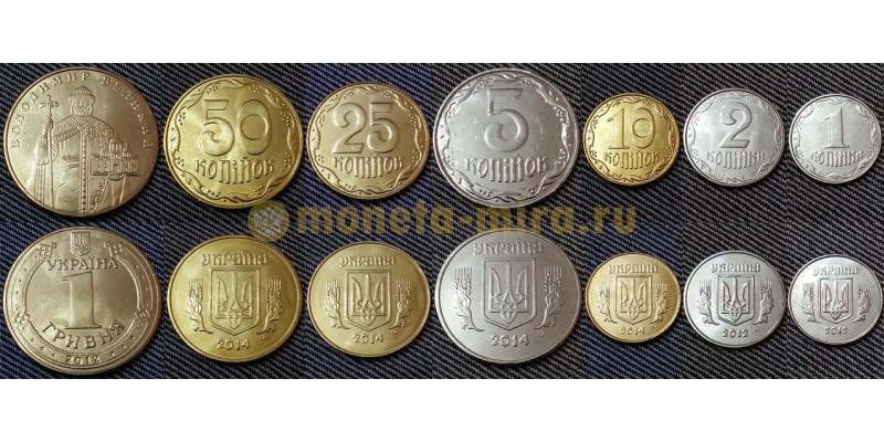 Набор из 7 монет Украины 2012-2014 гг.. 1,2,5,10,25,50 копеек и 1 гривна