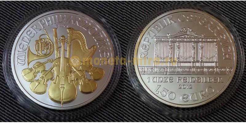 1,5 евро Австрии 2012 г. Венская филармония - серебро 999 пр.