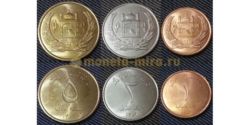 Набор из 3 монет Афганистана 2004 г. 1,2 и 5 афгани