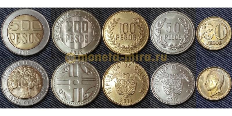 Набор из 5 монет Колумбии 2007-2012 гг.. 20,50,100,200,500 песо