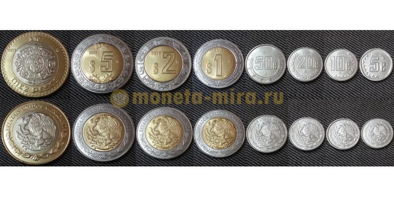 Набор из 8 монет Мексики 2002-2017 гг.. 5,10,20,50 сентаво и 1,2,5,10 песо