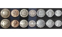 Набор из 7 монет Пакистана 1976-2006 гг.. 1,5,10,25,50 пайсов и 1,5 рупий