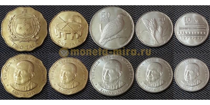 Набор из 5 монет Самоа 2011 г. 10,20,50 сене и 1,2 тала