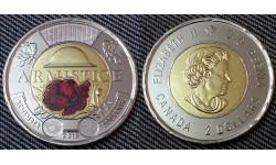 2 доллара Канады 2018 г. Окончание Первой Мировой Войны 1918 г. - цветная