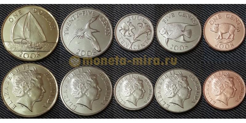 Набор из 5 монет Бермудских островов 2008 г. 1,5,10,25 центов и 1 доллар