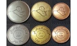 Набор из 3 монет Ирака 2004 г. 25,50,100 динар