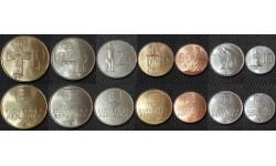 Набор из 7 монет Словении 1996-2007 гг.. 10,20,50 стотинов и 1,2,5,10 толаров