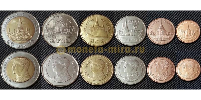 Набор из 6 монет Тайланда 2014 г. 1,2,5,10 бат и 25,50 сатанг